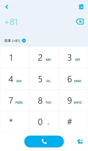 Screenshot_2016-08-01-17-09