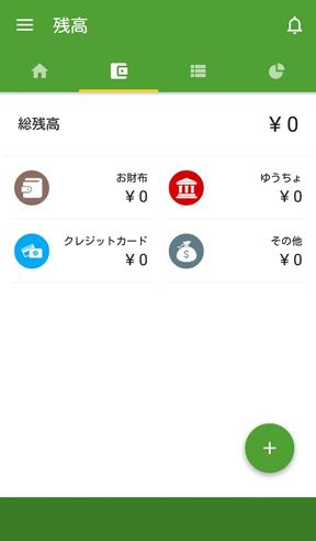 Screenshot_2016-08-01-17-59
